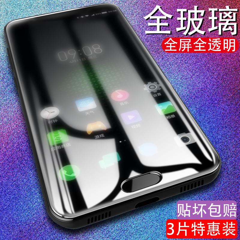黑鯊手機鋼化膜小米遊戲全屏覆蓋藍光膜吃雞玻璃防指紋手機殼貼膜防爆超薄高清透明防爆原裝SKR-A0剛化電競