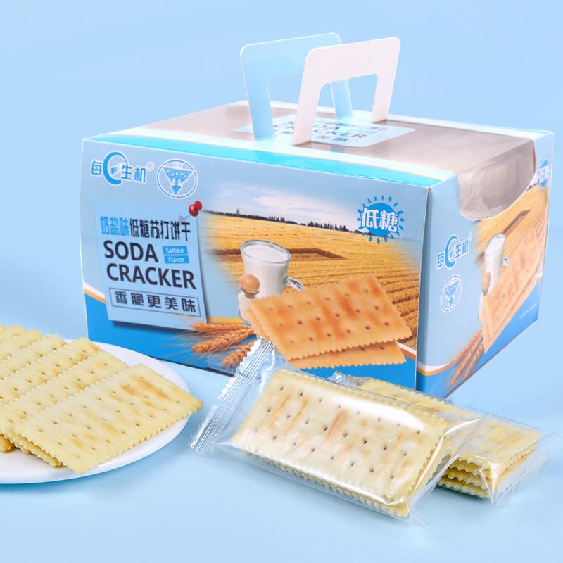 苏打饼干孕妇零食散装多口味代早餐饱腹小饼干整箱奶盐咸味海苔味