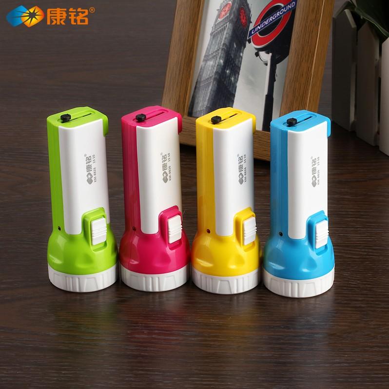 康铭LED家用充电手电筒强光户外儿童便携照明袖珍迷你小型手电筒