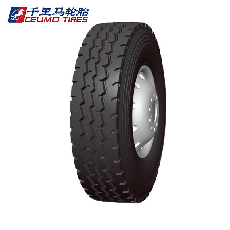 【官方直营】千里马650/700/750/825R16/20轮胎全钢丝胎大卡货车