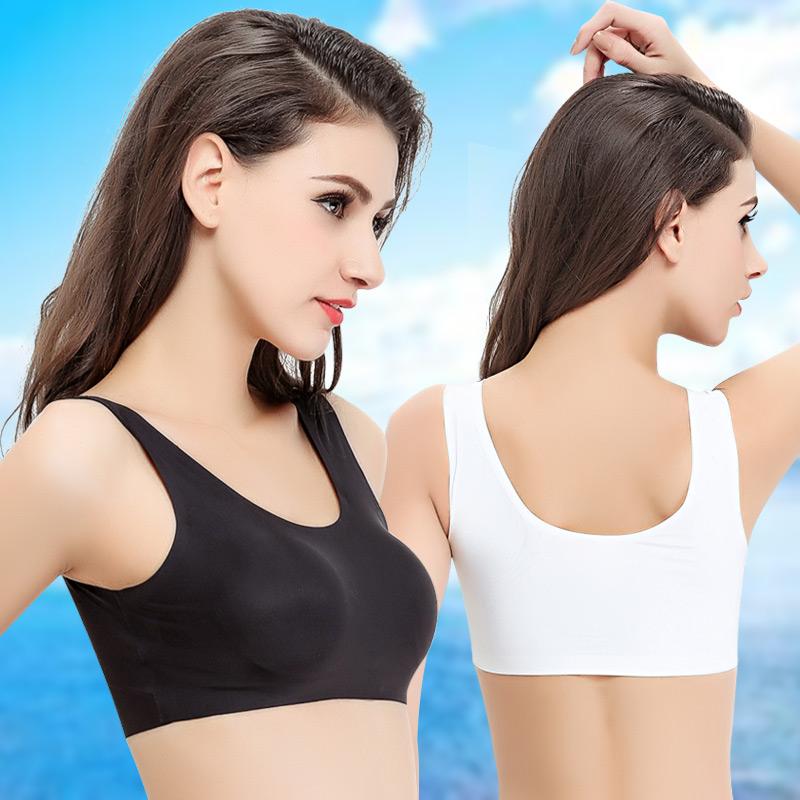 2件装 带胸垫吊带背心美体女内衣 无缝塑身打底防走光冰丝文胸