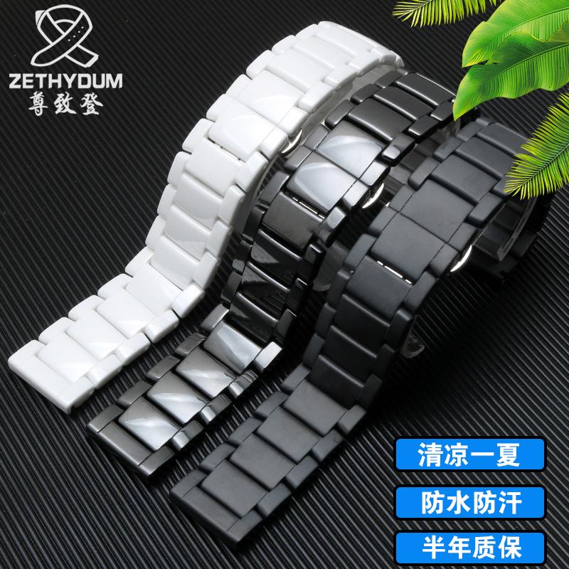 黑色陶瓷手表带 适配阿玛尼AR1507/1509/1499/1895系列配件22mm男