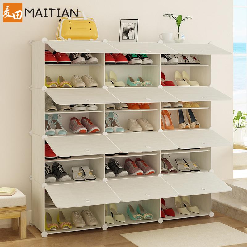 门口小鞋架子宿舍女家用防尘塑料组装简易鞋柜经济型省空间收纳柜