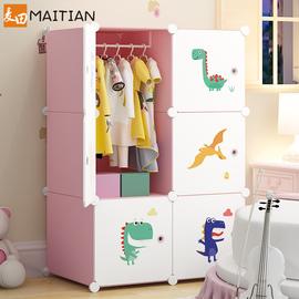儿童衣柜简易经济型小孩宝宝婴儿布衣橱家用卧室塑料储物收纳柜子