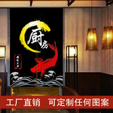 Japanese-style restaurant restaurant kitchen special cloth curtain anti-smoke partition curtain half curtain half cut personality oil-free punch