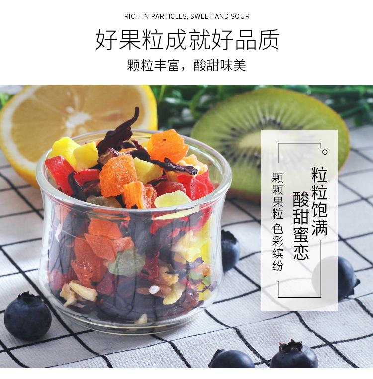 500g 纯手工花果茶花茶袋装组合共 果干片 果粒茶 花果茶 水果茶