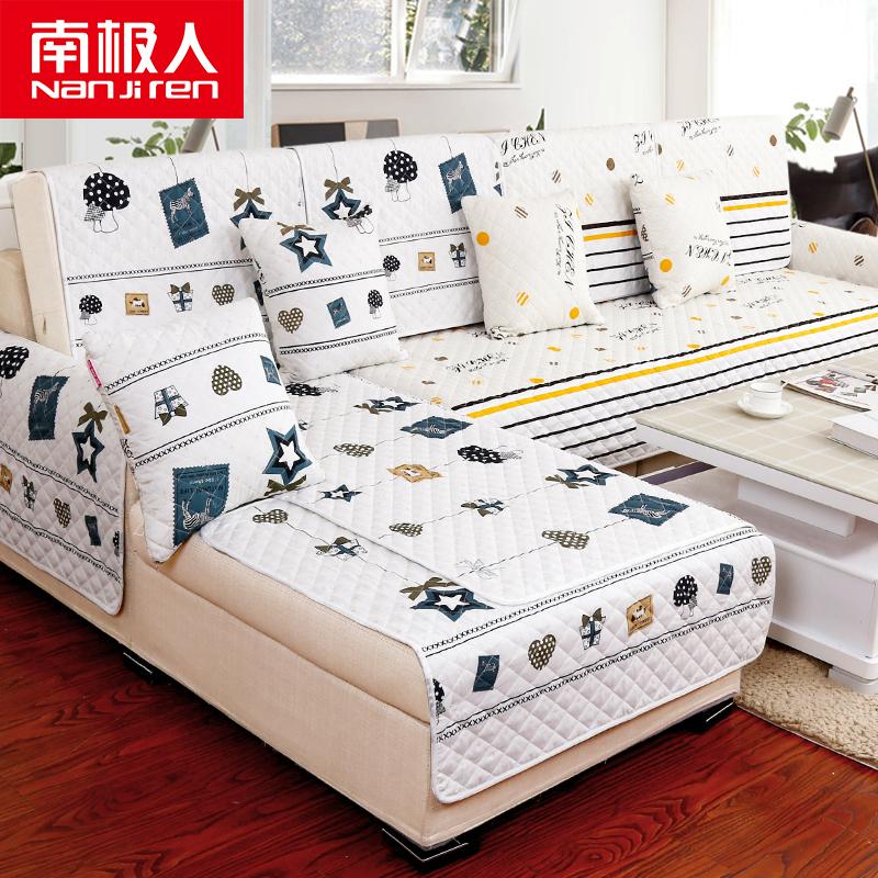 沙發墊套裝組合套罩全包全蓋四季布藝通用皮沙發墊1+2+3組合套裝