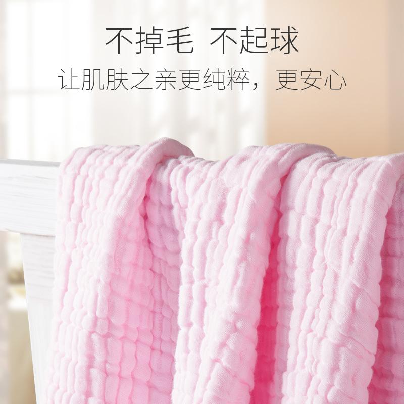 婴儿浴巾纯棉纱布新生儿洗澡吸水加厚超柔儿童大毛巾宝宝盖毯浴巾