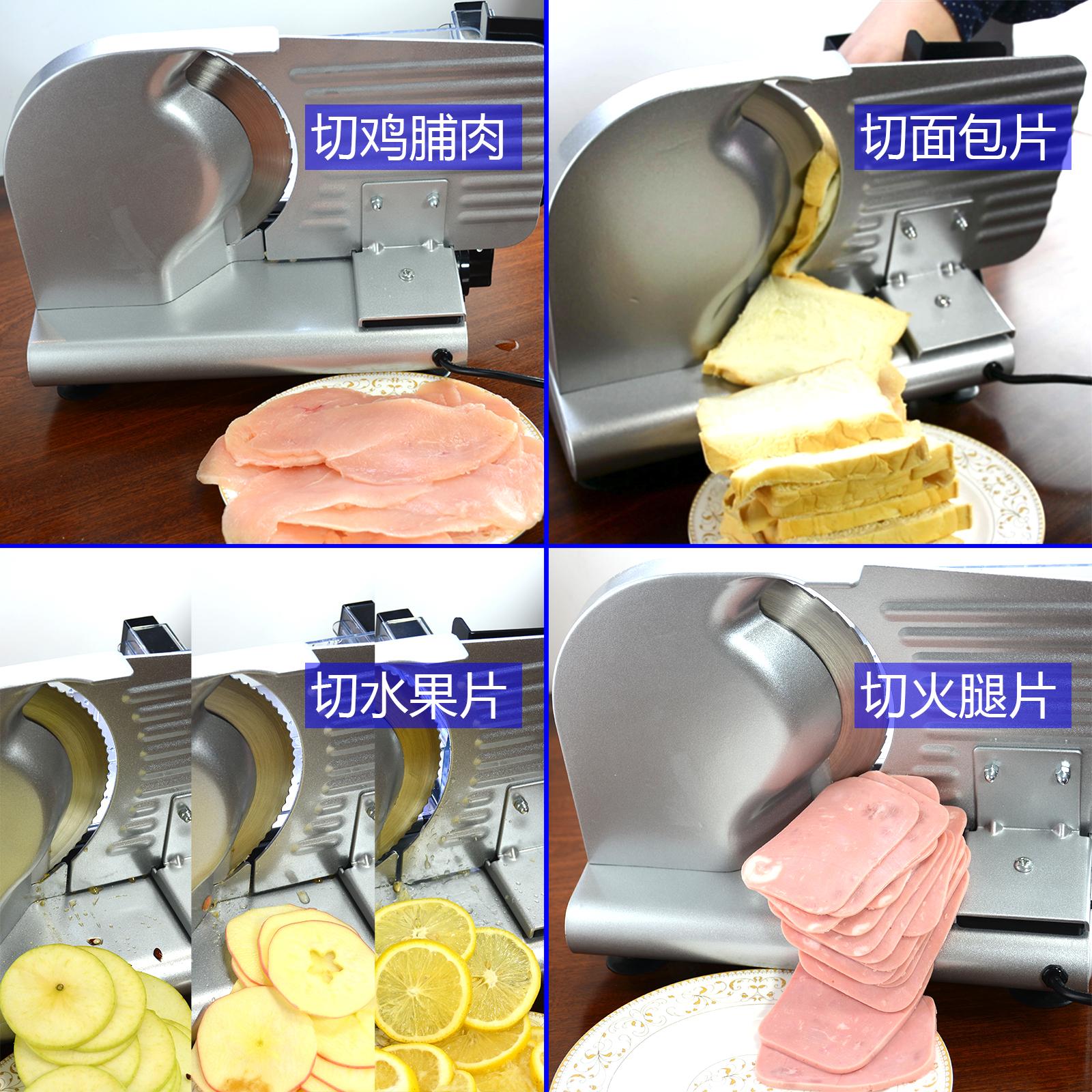 科美勒羊肉切片机家用电动小型商用不锈钢手动冻牛肉切肉机 komle