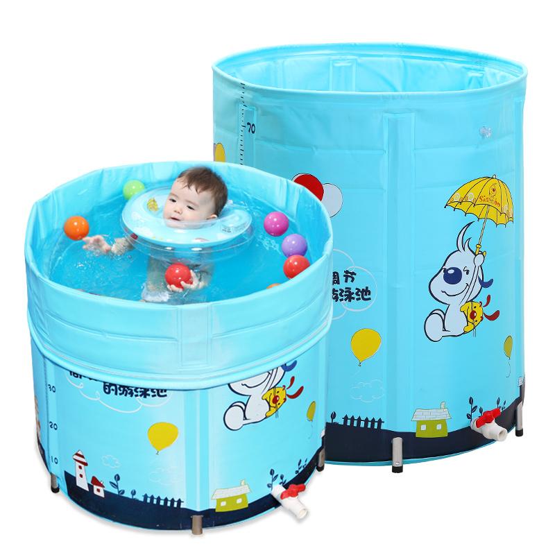 诺澳婴儿游泳池家用新生幼儿童合金支架大号宝宝保温游泳桶洗澡桶