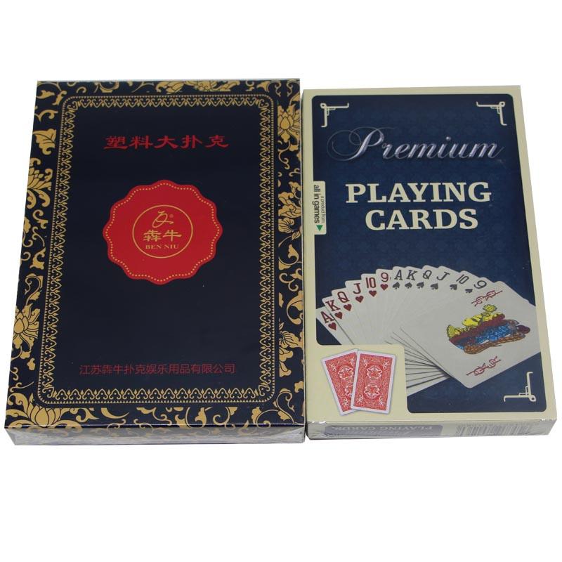 耍大牌大号扑克牌大纸牌大号A4扑克四倍九倍扑克德州纸牌聚会扑克