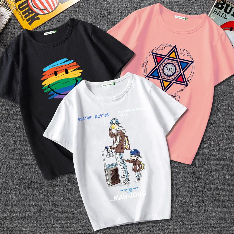 100%純棉 3件裝 円潮區 兒童印花T恤