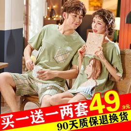 情侣睡衣女夏季纯棉短袖短裤套装韩版可爱卡通薄款男士夏天家居服