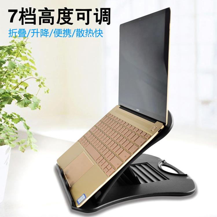 笔记本电脑支架托桌面增高办公室懒人升降便携颈椎架子散热器底座