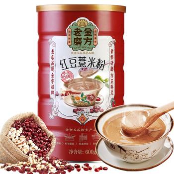 老金磨方红豆祛湿益熟麦粥坊雀