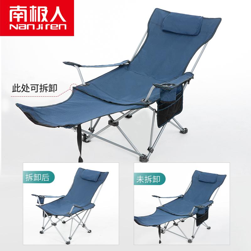 南极人户外折叠椅便携钓鱼椅子休闲靠背沙滩露营坐躺两用午休躺椅