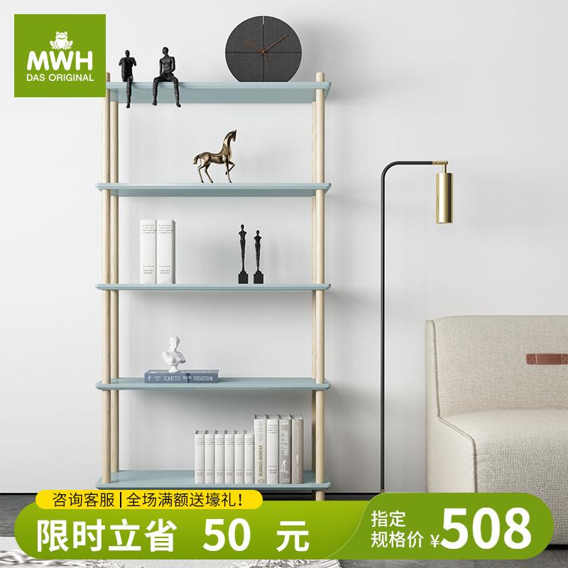 MWH北欧简约置物架书柜收纳架实木客厅卧室落地儿童简易书架多层