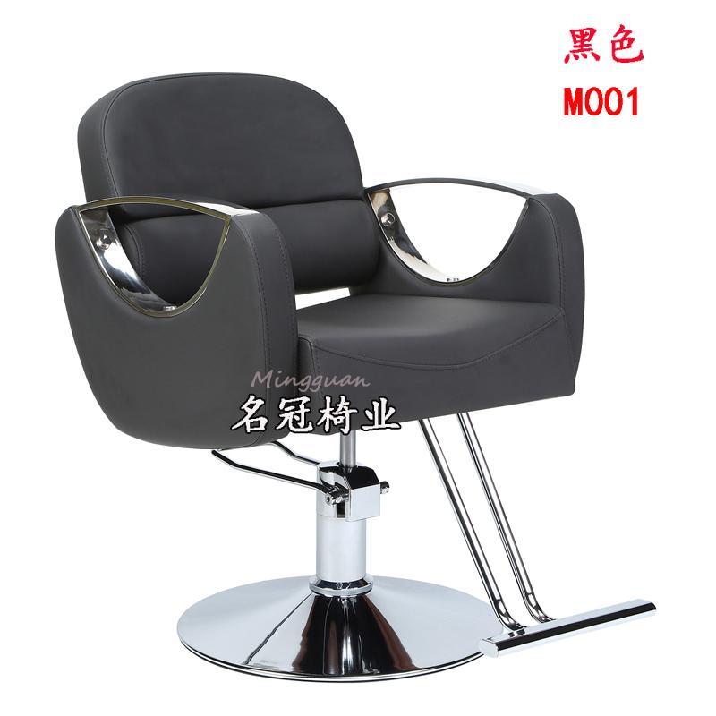 美发店椅子发廊专用理发店可放倒升降理发椅简约美容美发椅剪发椅