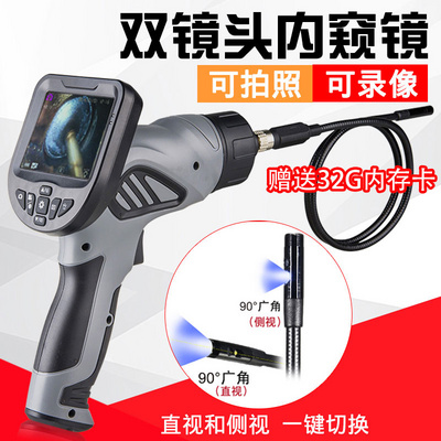 Industrial Endoscope Automobile Repair Pipeline Air Conditioning Detection Waterproof Illuminated Night Vision HD Camera Dual Lens