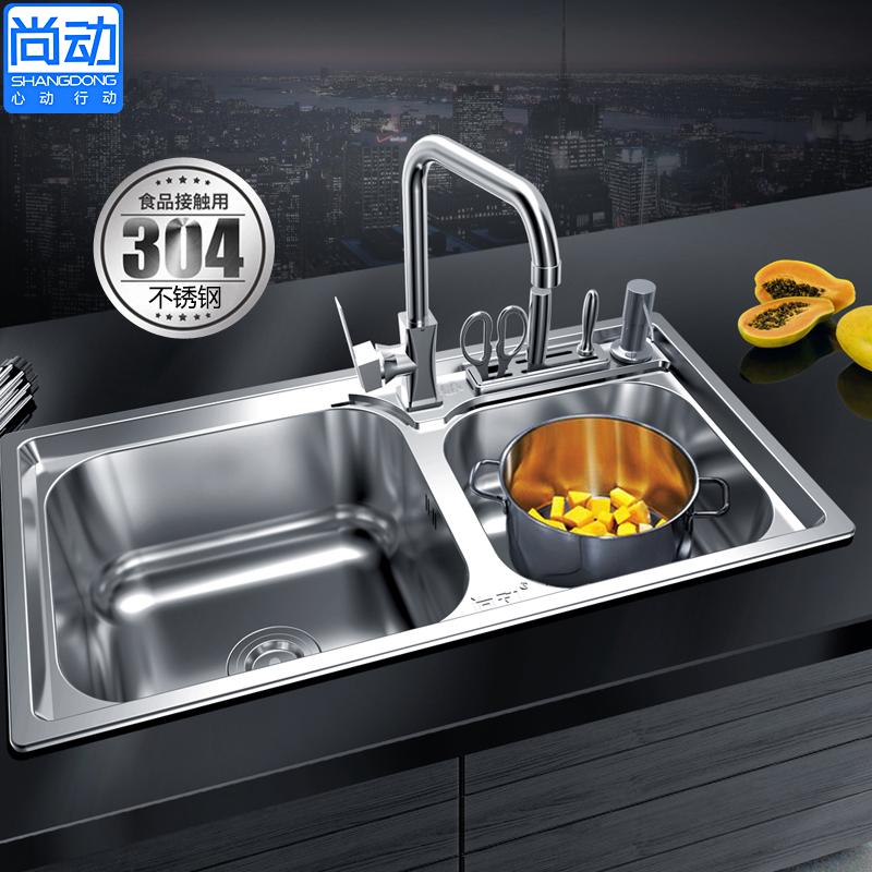 不锈钢水槽双槽套餐一体成型加厚拉丝洗菜盆单洗碗池 304 尚动厨房