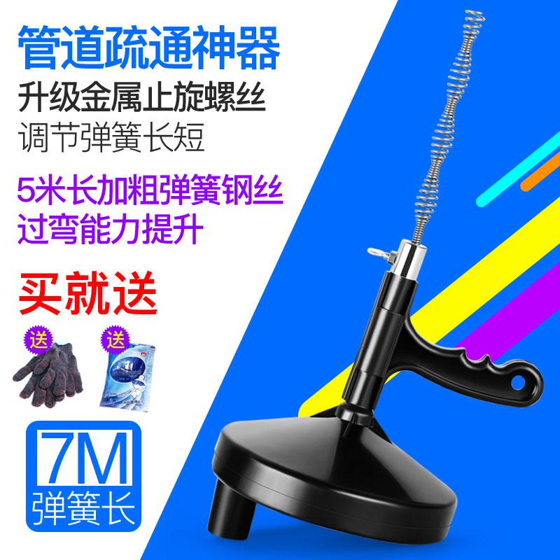 尚动通马桶通下水道毛发清洁棒工具厨房厕所管道马桶疏通神器7米