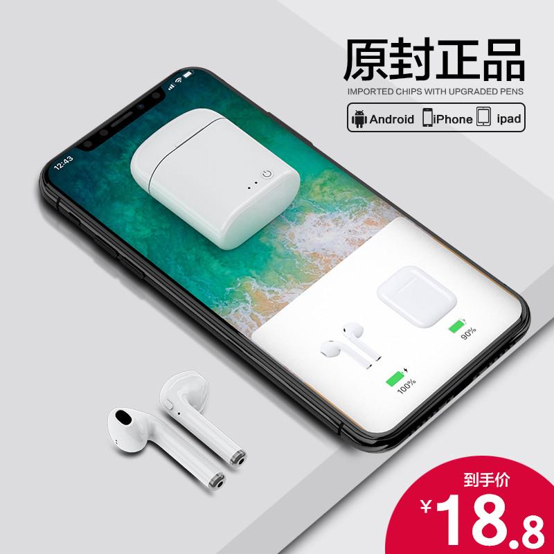 無線雙耳藍牙耳機5.0版馬卡龍適用oppo華為p20小米蘋果vivox23一加安卓通用nova5pro小型i7超長續航手機專用8