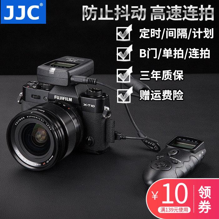 JJC 富士無線定時快門線遙控器XT20 X100F XH1 XA3 XT100 XA20 XA5 XA2 XT2 XT1 XT10 XE3 XF10 XA10延時定時
