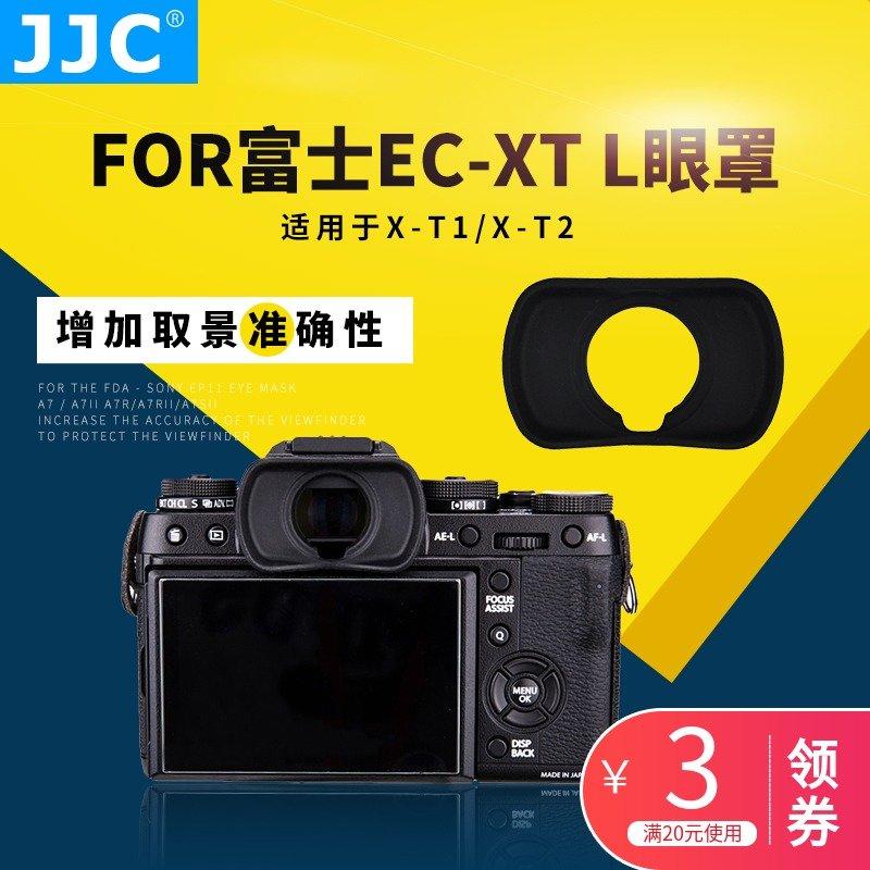 JJC富士EC-XT L眼罩 Fujifilm XT1 XT2 XH1 XT3護目鏡取景器X-H1 X-T2 X-T3 GFX-50S EC-GFX EC-XT M