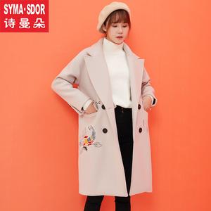2017冬季新品韩版翻领刺绣撞色双排扣呢子大衣中长款加厚外套女