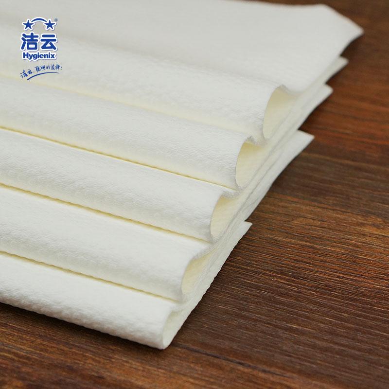 洁云平板卫生纸200张8包整箱家用实惠装厕所纸草纸批发旗舰店官网