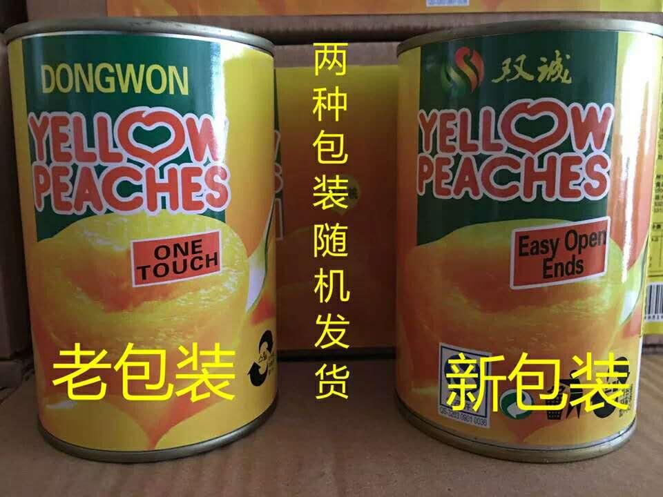 黄桃罐头水果咖砀山糖水韩文水果出口整箱12罐425克/罐多省包邮