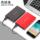 蓝硕移动硬盘1t正品特价 USB3.0高速存储移动硬盘1tb 可加密 mini 1
