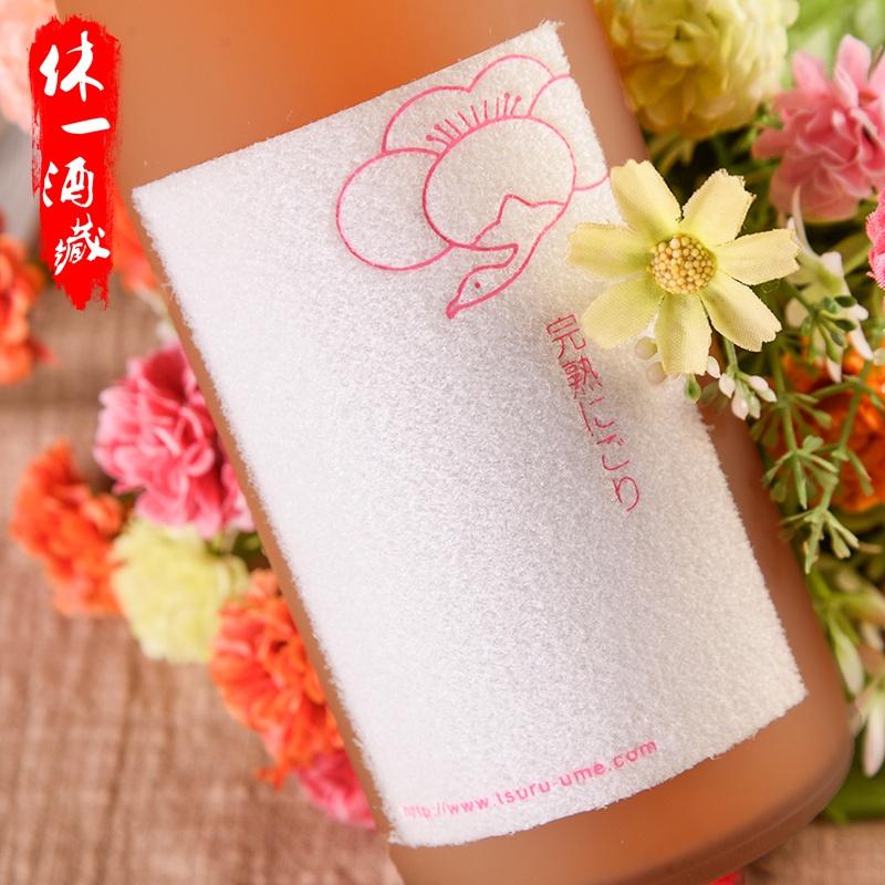 720 毫升 包邮 鹤梅完熟果肉梅酒 原装进口日本梅酒