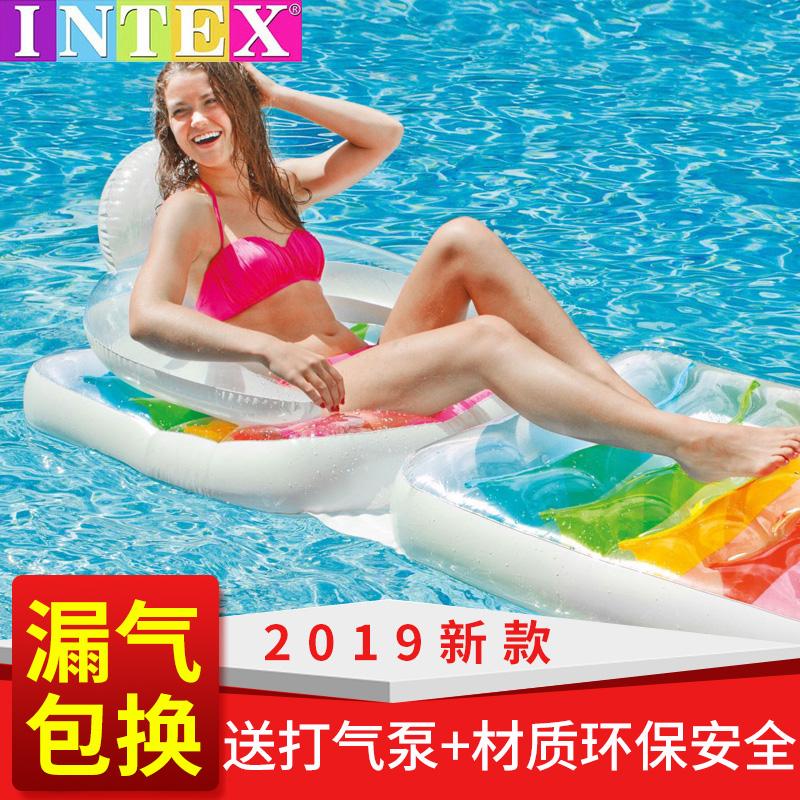 INTEX浮排漂浮床充氣床水上漂流衝浪躺椅充氣成人游泳圈游泳裝備