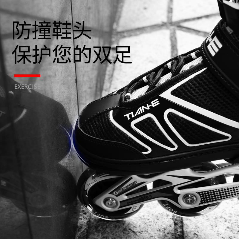 溜冰鞋成年成人轮滑鞋男中大童旱冰女大学生初学者儿童全套装专业【图3】
