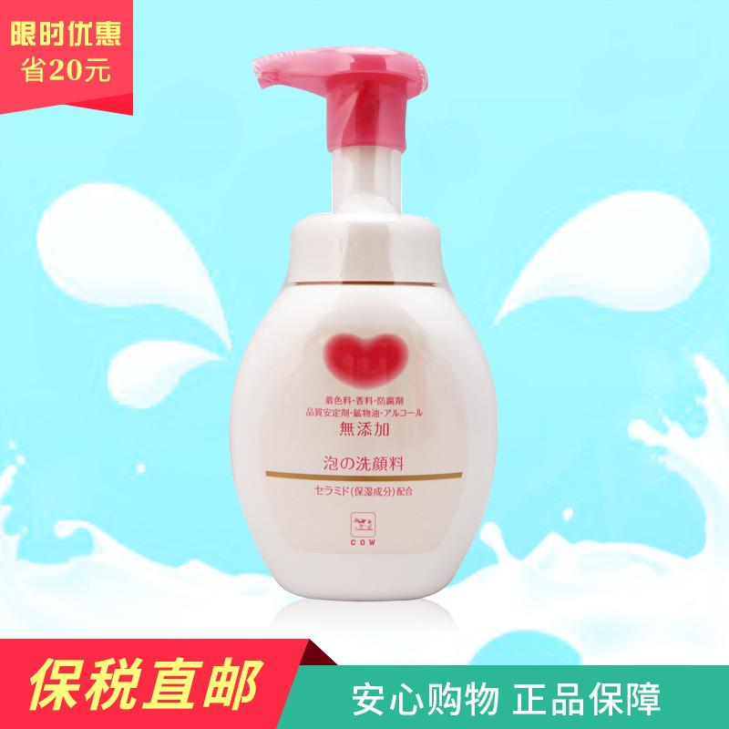 保稅區  日本cow牛乳石鹼共進社無新增潔面泡沫洗面奶200ml