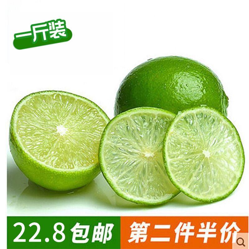 塔西提无籽青柠檬特级新鲜进口小青柠水果鲜柠檬皮薄多汁1斤包邮