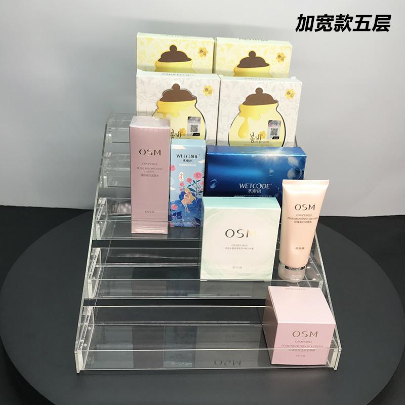 美容院亚克力陈列架化妆品透明小货架面膜美甲梯形展示架展示柜子
