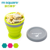 Collapsible portable travel cup silicone cup boiling water can be installed compression Tumbler retractable cup Japan