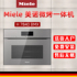 Miele Micro-bake All-in-one machine H 7440 BM Embedded 7640 Microwave Oven 7840 BMX