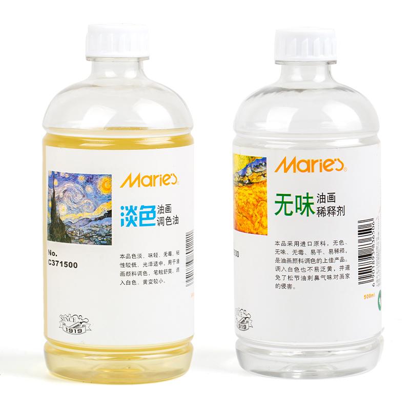 马利牌油画调色油无味松节油稀释剂颜料洗笔液500ML油画材料工具