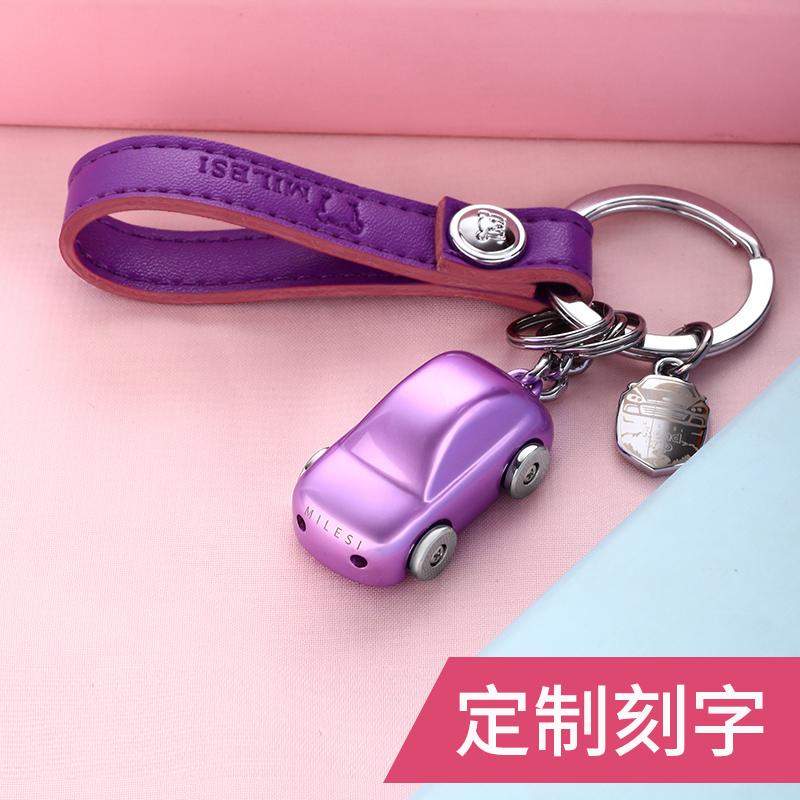 个性定制刻字钥匙扣男女汽车挂件钥匙链圈订定做广告公司礼品LOGO