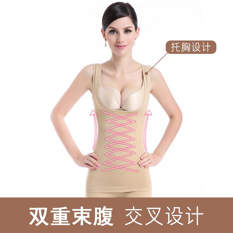 塑身超薄托胸塑型产后肚子束缚弹力不卷边美体收胃束腰收腹上衣