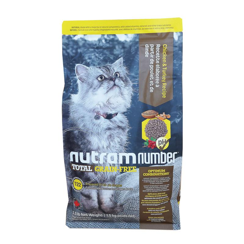 加拿大进口纽顿T24三文鱼猫粮T22鸡肉无谷低升糖猫粮全龄猫12磅优惠券