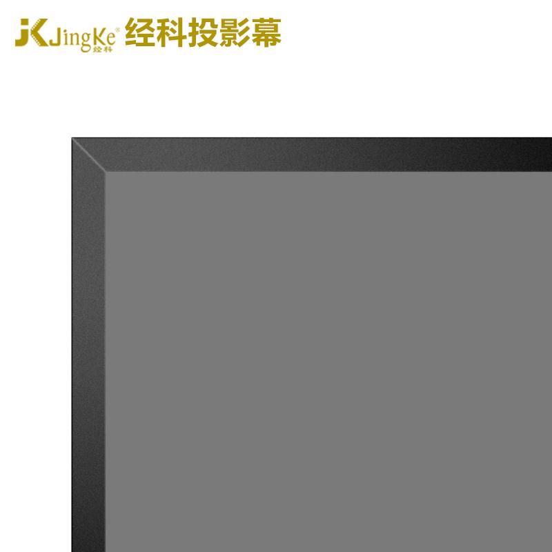 JK/经科N4-LR/W1进口超短焦高清黑栅抗光幕 100寸/120寸高清4K&3D投影幕布 家庭影院极窄边框幕激光电视屏幕