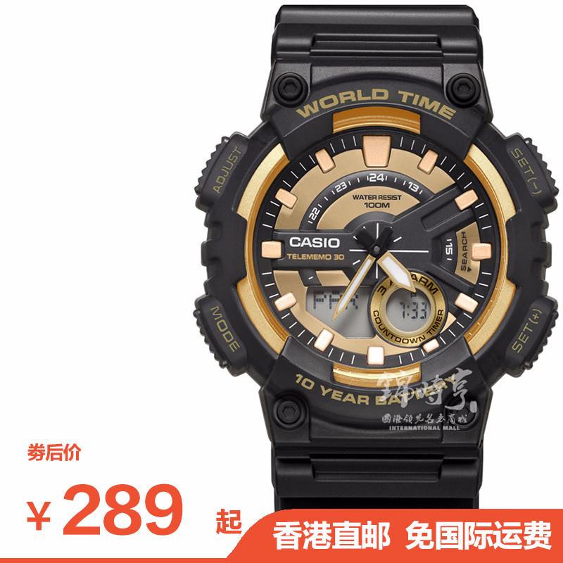 香港直郵 卡西歐手錶 男士運動電子錶學生防水男表AEQ-110BW-9A