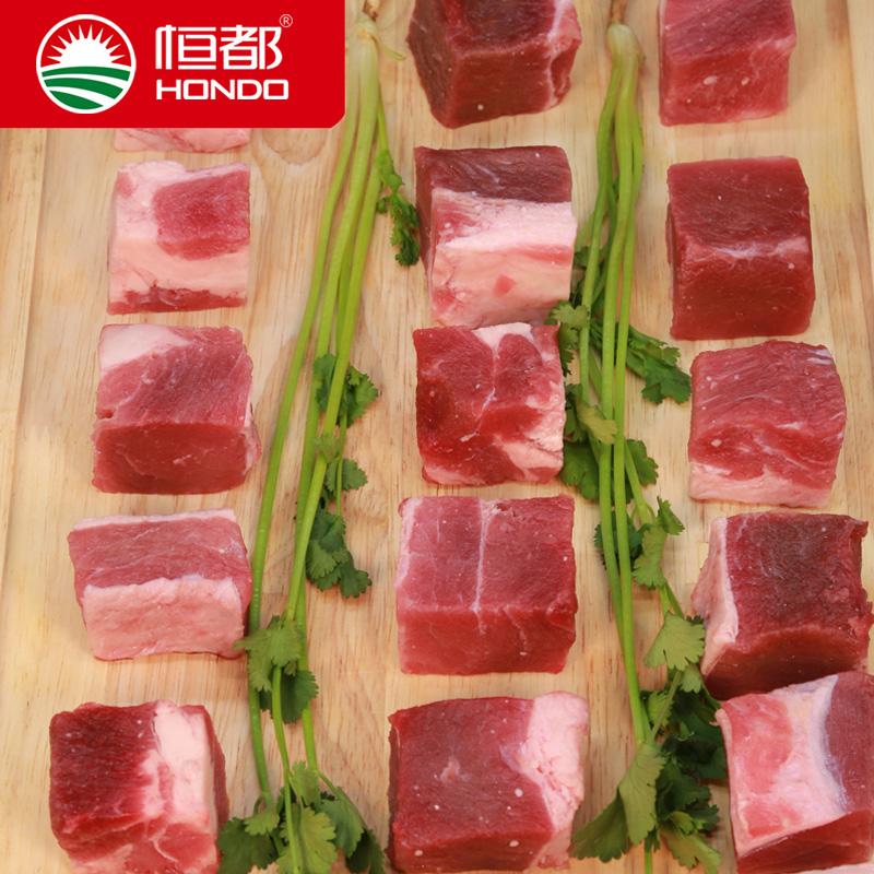 恒都牛腩块500g精修微调理家庭冷冻牛肉块红烧牛腩食材快捷菜