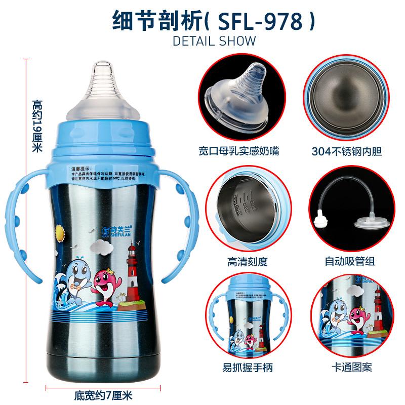 婴儿保温奶瓶带吸管奶嘴式两用防摔婴幼儿童宝宝不锈钢保温杯奶壶