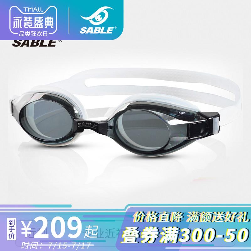 SABLE黑貂專業近視高清防水防霧左右眼不同度數游泳鏡眼鏡902SPT