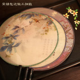 Buy two get one Chinese wind Chinese clothes antiquity women Mangzhong round fan of classical dance fan Gong Shan round fan dress